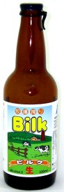 Beer+Milk=Bilk