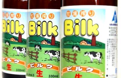 Etiqueta Bilk